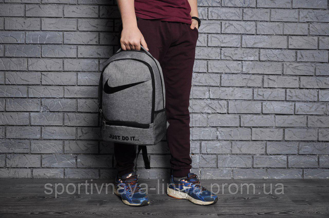 Спортивный серый рюкзак Nike 2 отделения коттон (реплика)