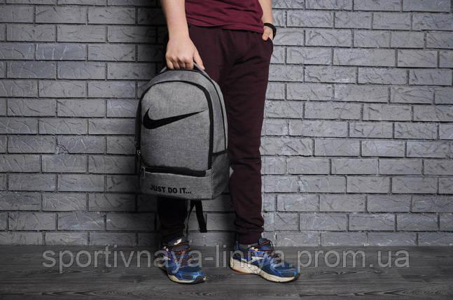 Спортивный серый рюкзак Nike 2 отделения коттон (реплика), фото 2