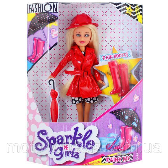 Funville, Пупсы и куклы