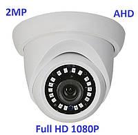 2MP AHD Камера видеонаблюдения Full HD 1080P, фото 1