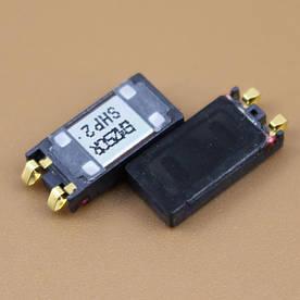 Динамик Слуховой для LG D290 | D331 | H340 | H420 | H440 | H442 Y70 | H500 | H502 Y90