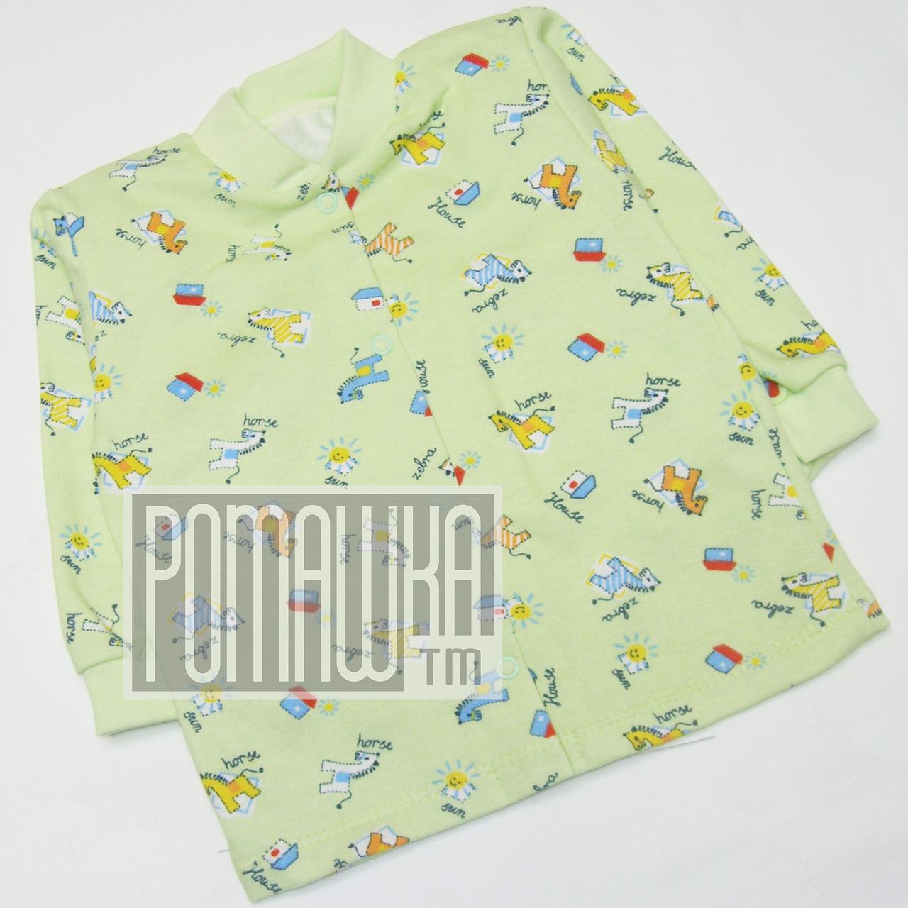 Детская кофточка р. 80-86 с начесом демисезонная ткань ФУТЕР 100% хлопок ТМ Алекс 1664 Зеленый А 86