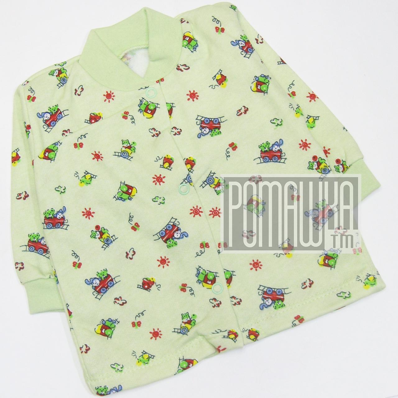 Дитяча кофточка р. 80-86 з начосом демісезонна тканина ФУТЕР 100% бавовна, ТМ Алекс 1664 Зелений