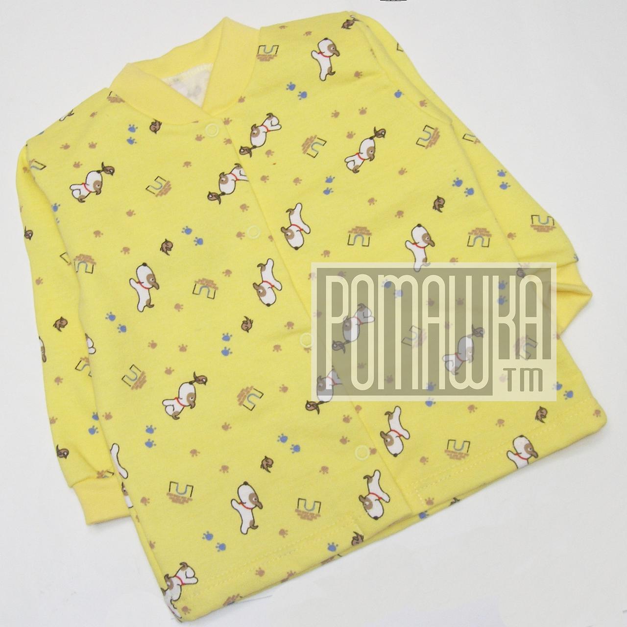 Детская кофточка р. 80-86 с начесом демисезонная ткань ФУТЕР 100% хлопок ТМ Алекс 1664 Желтый А 86