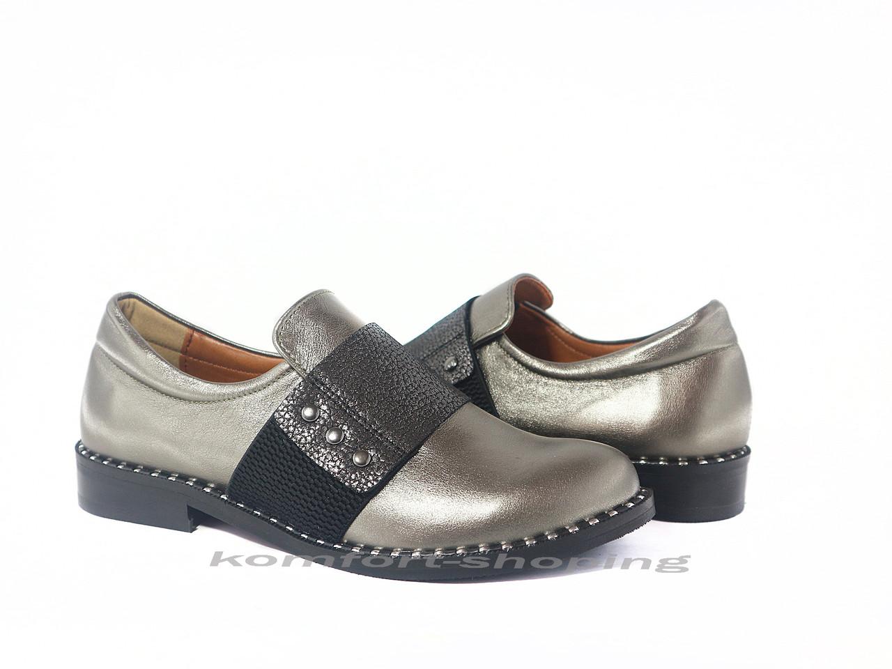Туфли  женские кожаные,  цвет бронза V 1199