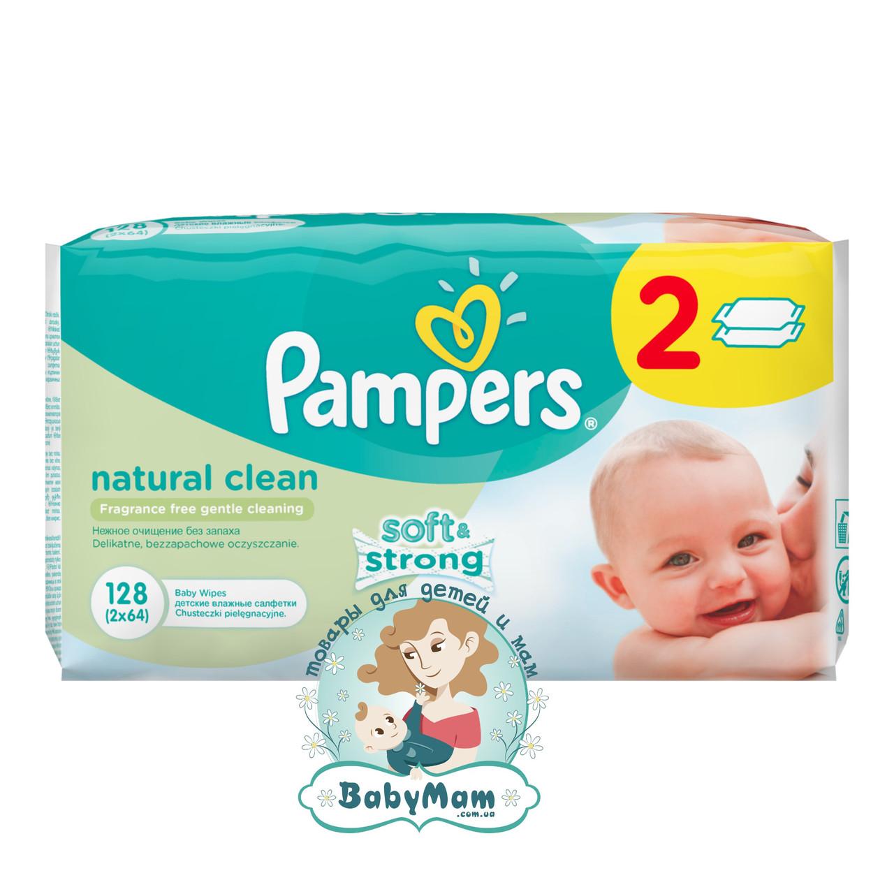 Детские влажные салфетки Pampers Natural Clean, 128 шт