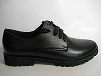 Кожаные женские туфли на шнурках ТМ Lonza, фото 1