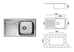 7204 Мойка CRISTAL прямоугольная с полкой, врезная 780x430x180 Decor, фото 2