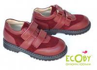 Туфли ортопедические Ecoby (Экоби) р.30 - 20см