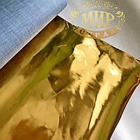 Кожа Pu для создания аксессуаров, цвет Золото, отрезок 20х70см