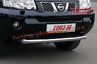 Защита переднего бампера d 60 (труба) Союз 96 на Nissan X-Trail 2003-2007