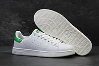 Кроссовки мужские белые с зеленым Adidas Stan Smith 5880