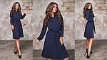 Женское платье до колена ткань: трикотаж- вельвет, фото 3