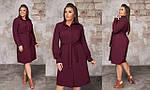 Женское платье до колена ткань: трикотаж- вельвет, фото 5