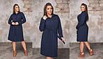 Женское платье до колена ткань: трикотаж- вельвет, фото 4