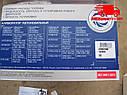 Карбюратор ВАЗ 2108, 2109 (1,3л) (пр-во ПЕКАР). Ціна з ПДВ, фото 8