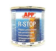 Антикоррозионный препарат 100мм АПП