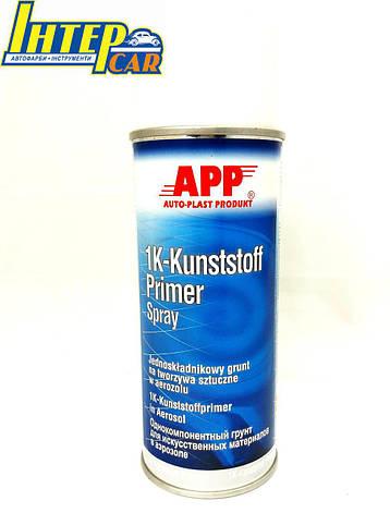 Грунт для пластика АРР 400мл, фото 2