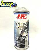 Средство для обнаружения дефектов полировки 400мл АПП