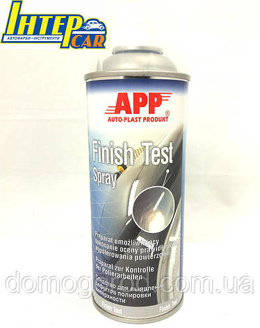 Средство для обнаружения дефектов полировки 400мл АПП, фото 2