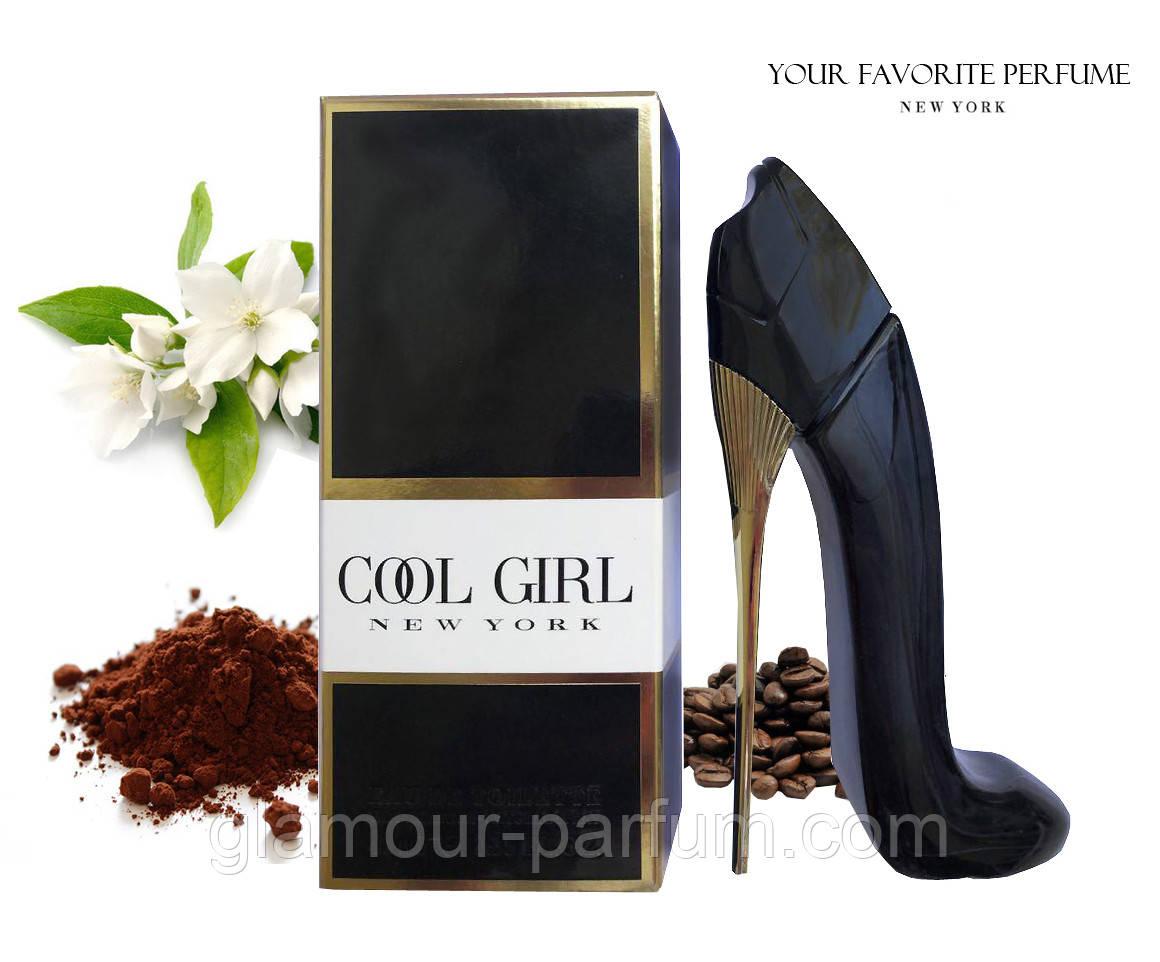 Сool Girl Black (Кул Герл Блэк)