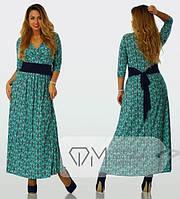 Женское длинное платье (большой размер)