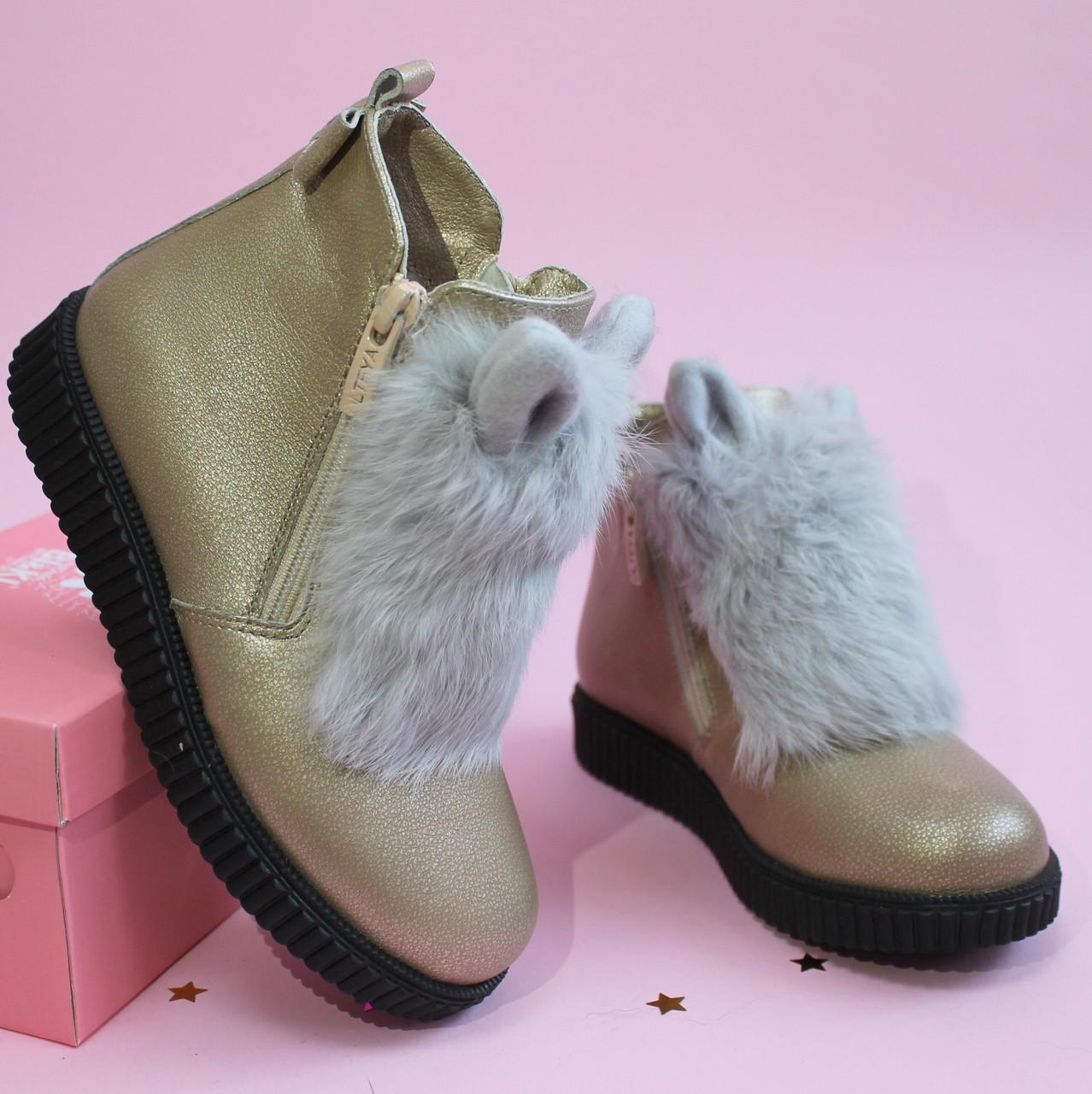 Кожаные зимние ботинки на девочку с ушками тм Олтея р.27,32,33