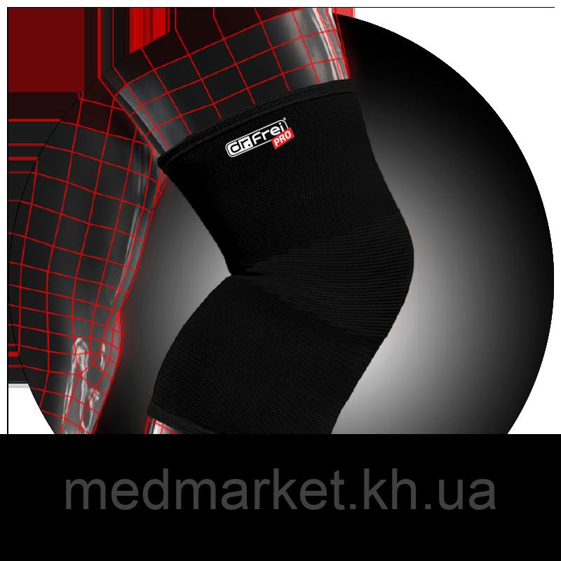 Бандаж Dr. Frei Sport на коленный сустав вязаный эластичный S6040