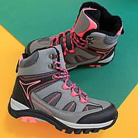 e7a8b1388aa2 Фирменные ботинки евро зима (зимние) типу Columbia для девочки ТМ ТомМ р. 31