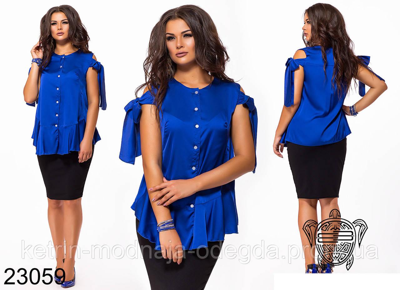 082a10bd6a6 Элегантный нарядный женский костюм блуза с юбкой больших размеров 48 - 54