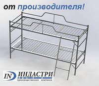 ✅ Металлическая двухъярусная кровать (для общежитий, казарм, хостелов). Вес 53 кг.ОПТом от 10 шт