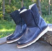 Кожаные утепленные сапожки Pinocchio р 31. Кожаная детская обувь, интернет магазин ShoesLike