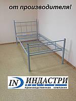 ✅ Металлическая одноярусная кровать с усиленным каркасом (для общежитий, казарм). ОПТом от 10 шт