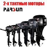 Моторы 2-х тактные