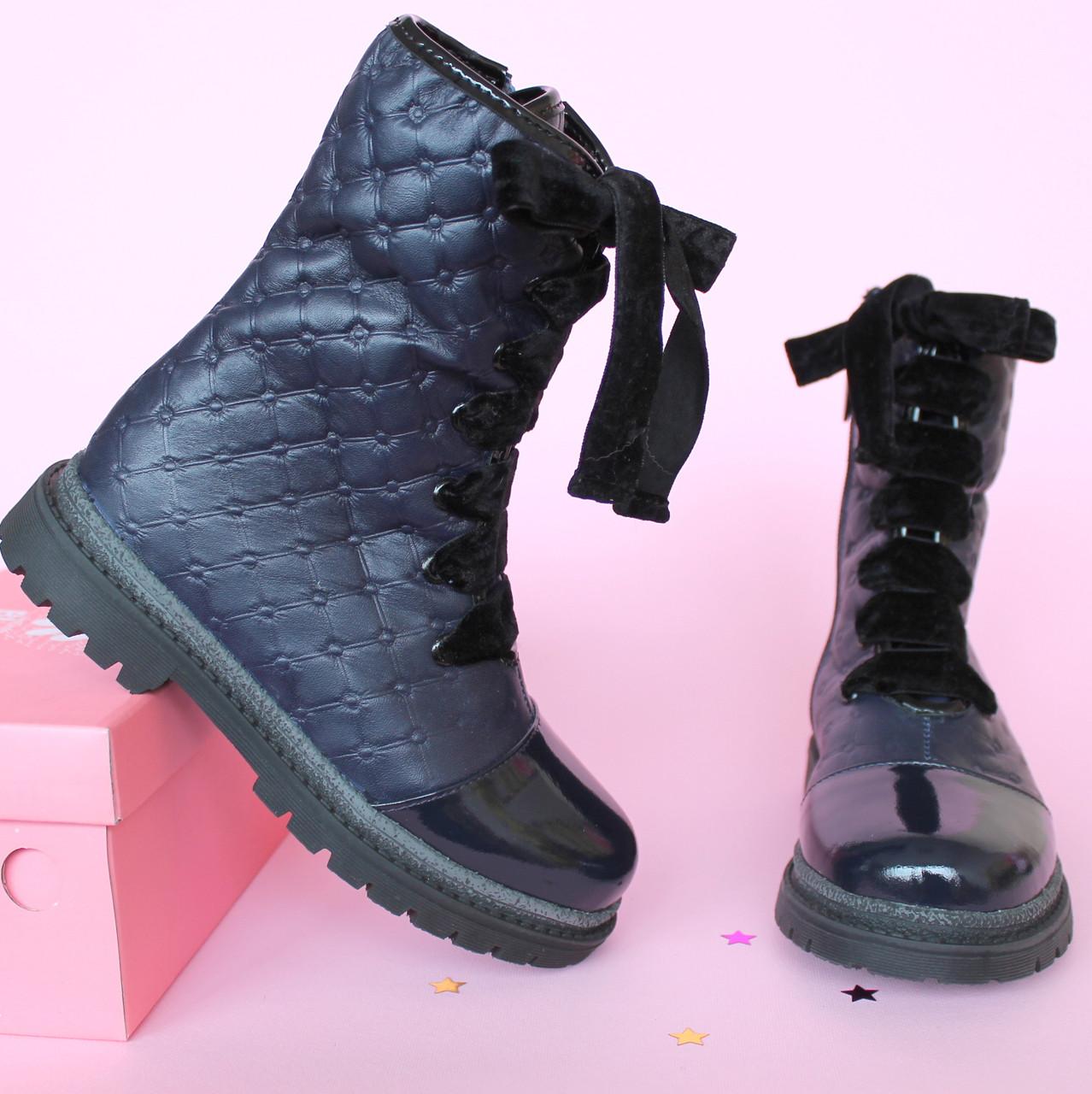 Кожаная зимняя обувь на девочку с бархатными шнурками синие тм Олтея р.30,32