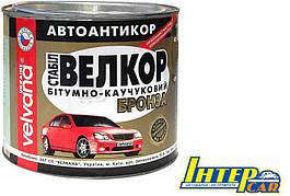 Мастика битумная каучуковая БРОНЗА ВЕЛВАНА  0.8кг