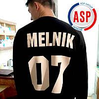 Именной свитшот толстовка кофта с номером 07 именем danya фамилией melnik на заказ