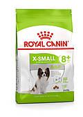 Для миниатюрных пород старше 8 лет Royal Canin X-Small Adult 8+, 1,5 кг