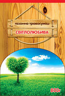 Газон Светолюбивый 400 г. / Газон Світлолюбивий 400 г.