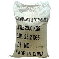 Тиосульфат натрия, фото 1