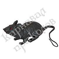 Резиновая Крыса 18см (черная)