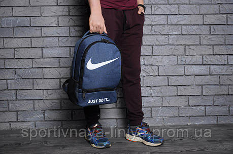 Спортивный синий рюкзак Nike 2 отделения коттон (реплика), фото 2