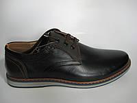 Мужские кожаные туфли ТМ Kangfu, фото 1