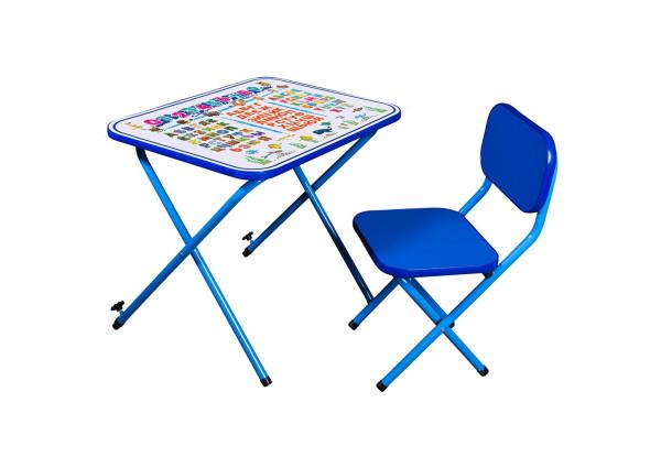 Парта со стульчиком складная регулируемая голубая