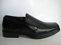 Мужские кожаные туфли на широкую ногу ТМ Kangfu, фото 1