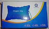 Заправка кисневої подушки, фото 2