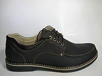 Кожаные мужские туфли на шнурках ТМ Este, фото 1