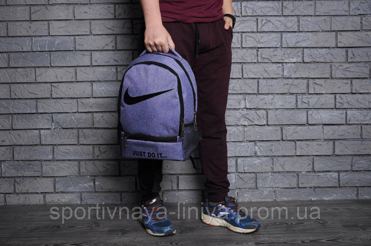 Спортивный фиолетовый рюкзак Nike 2 отделения коттон (реплика)