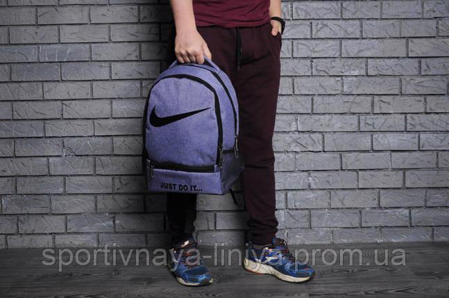 Спортивный фиолетовый рюкзак Nike 2 отделения коттон (реплика), фото 2