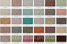 Мозаичная штукатурка FTS d15-28, фото 2